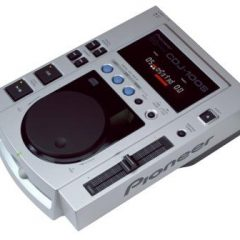 DJ Εξοπλισμός Μεταχειρισμένος